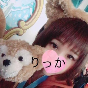 「24時より☆」10/12(10/12) 02:22   りっかの写メ・風俗動画