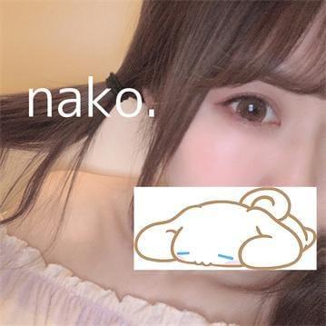 ナコ オーラ溢れるパーフェクト!|名古屋風俗の最新写メ日記