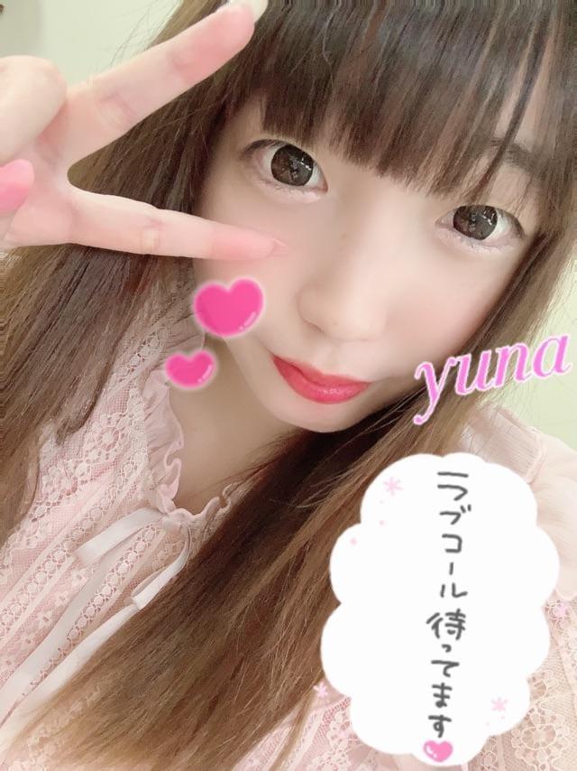 ユナ 大阪府デリヘルの最新写メ日記