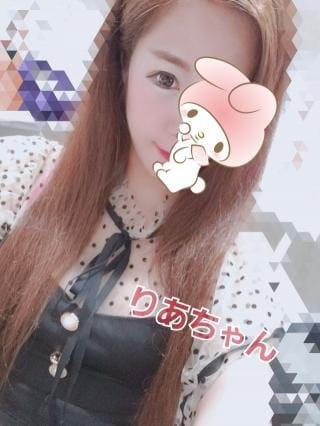 貴崎 りあ|大阪府ホテヘルの最新写メ日記