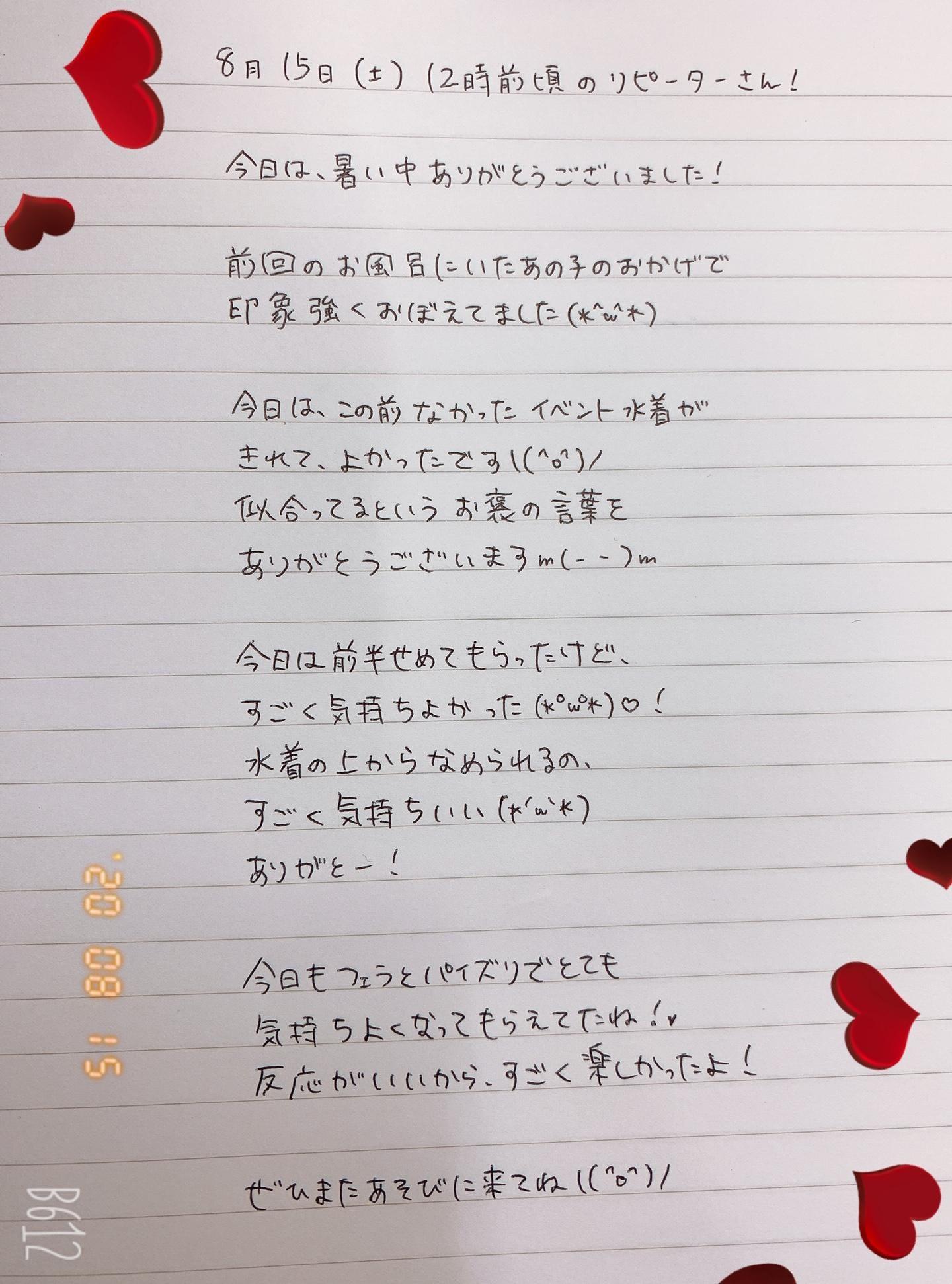 ゆかり|東京都ホテヘルの最新写メ日記
