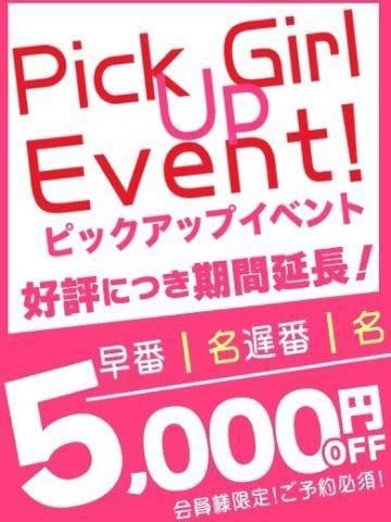 たま|東京都ホテヘルの最新写メ日記