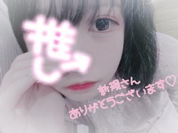 ゆいゆい|大阪府ホテヘルの最新写メ日記