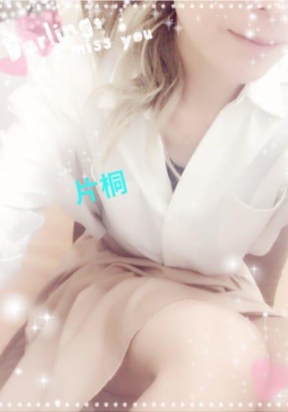 「おはようございます♡」10/12(10/12) 09:33 | 片桐 翔子の写メ・風俗動画