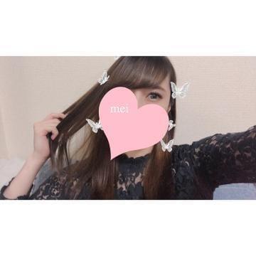 めい|新大阪風俗の最新写メ日記