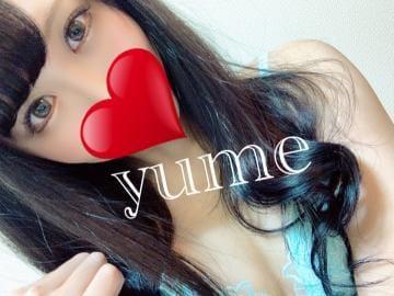 夢-Yume-|西船橋風俗の最新写メ日記