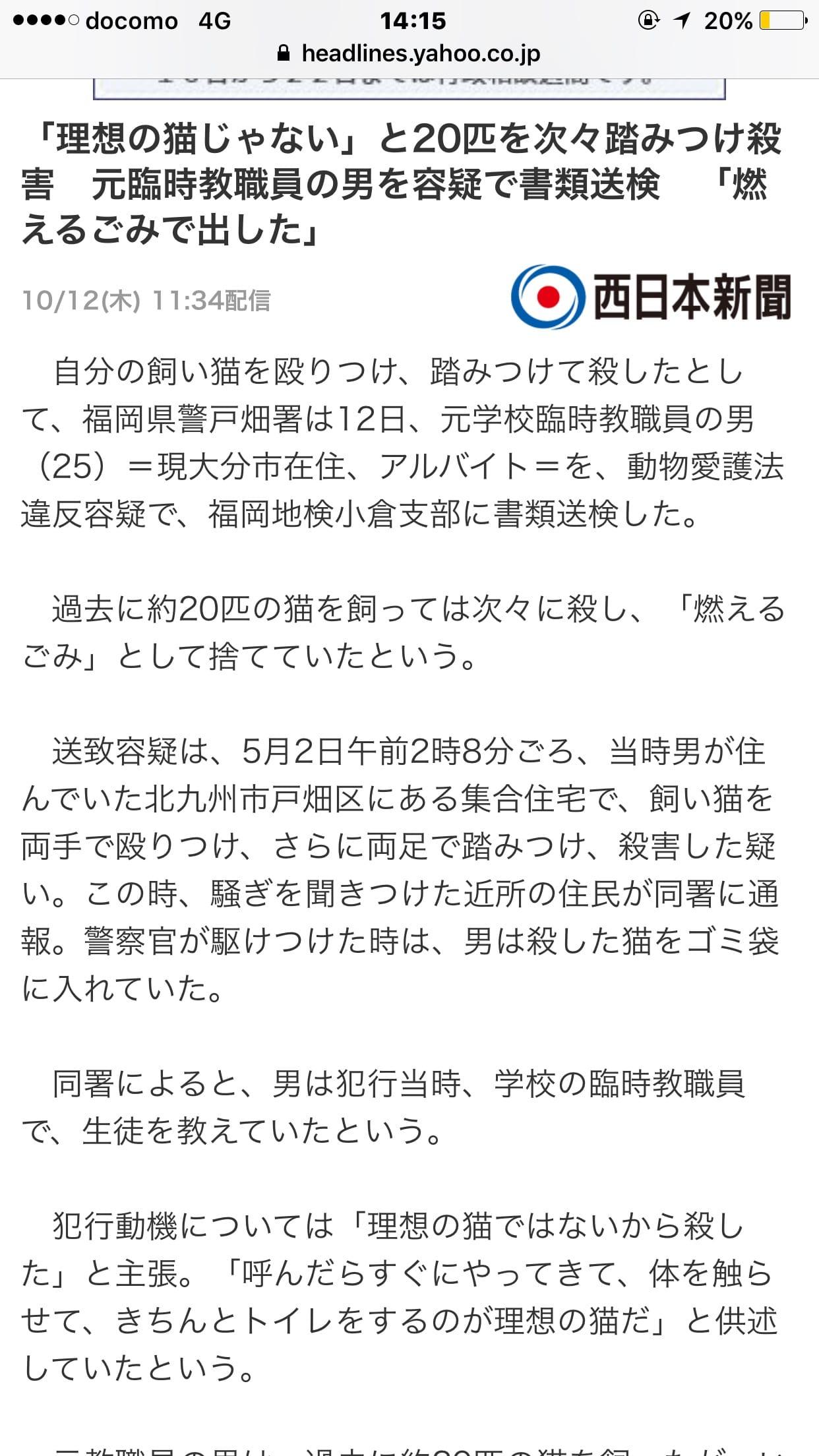 「NICO」10/12(10/12) 14:24   にこの写メ・風俗動画