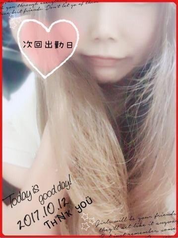 「ぉはょ━━?(*´?`*)?━━ッ!!」10/13(10/13) 15:09 | ねねの写メ・風俗動画