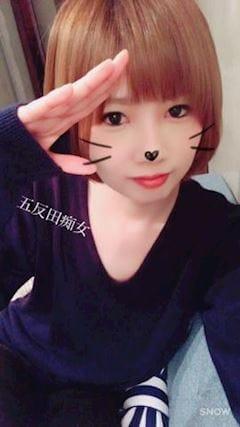 「気温差」10/13(10/13) 22:11 | 美雪の写メ・風俗動画