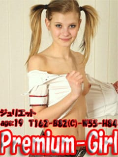 「Tomorrow will be also from 06 o'clock.」10/13(10/13) 22:37 | ジュリエットの写メ・風俗動画
