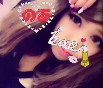 「カームのお兄さん♡」10/14(10/14) 08:40 | ノアの写メ・風俗動画