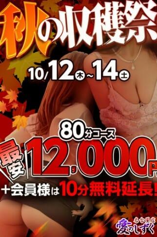 「最終日!」10/14(10/14) 12:10 | ゆみの写メ・風俗動画