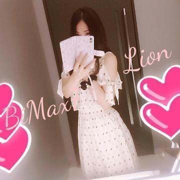 「ありがとう♡」10/14(10/14) 16:40 | りおん【姉系代表】の写メ・風俗動画