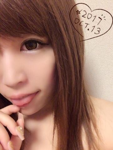 「スカイロードのお客様」10/14(10/14) 16:48 | ありさの写メ・風俗動画