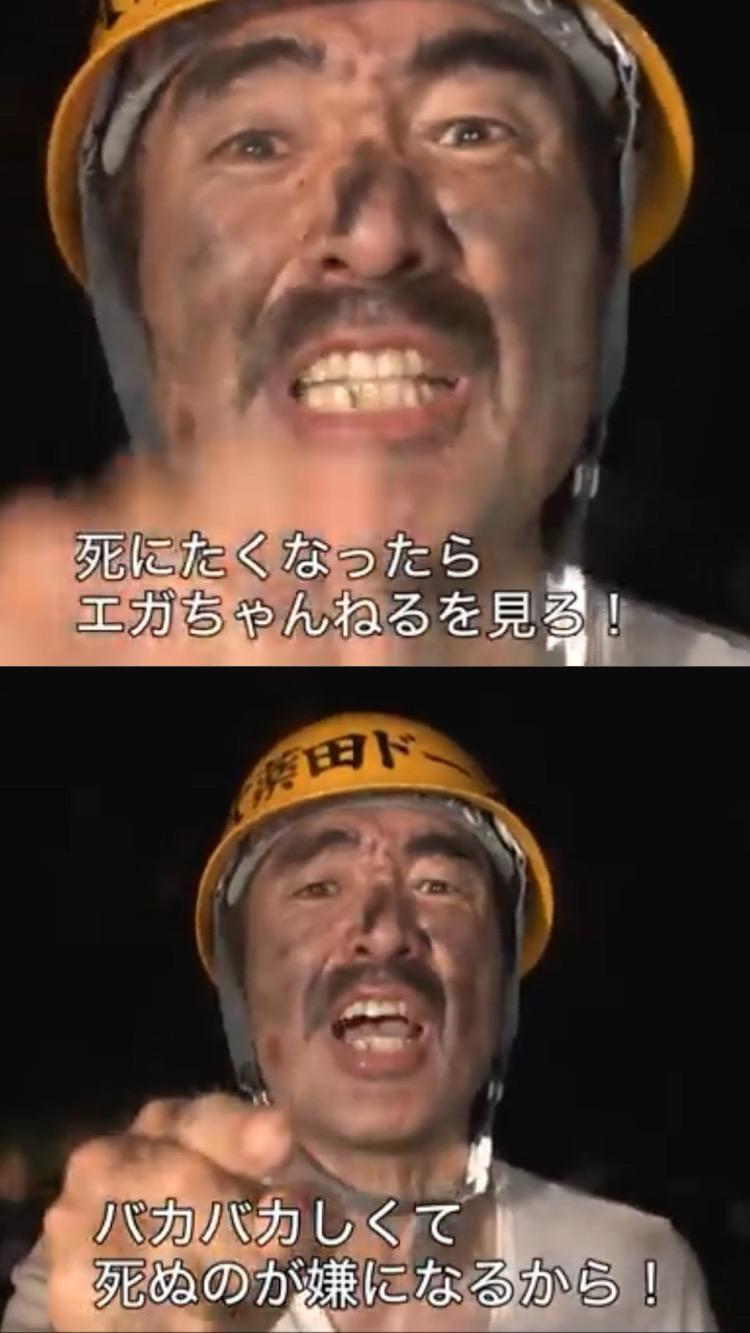 「エガちゃん」08/23(08/23) 20:37   さくらの写メ・風俗動画