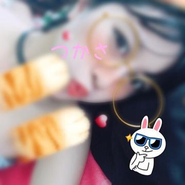 「13時からです❣️」10/15(10/15) 12:49 | つかさの写メ・風俗動画
