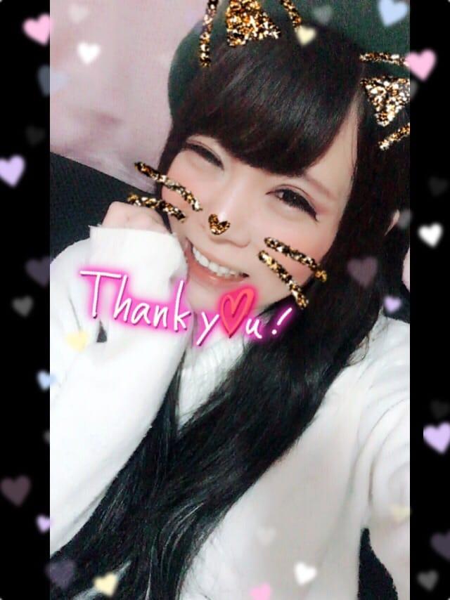 「出勤しますっ♡」10/15(10/15) 19:22   ココの写メ・風俗動画