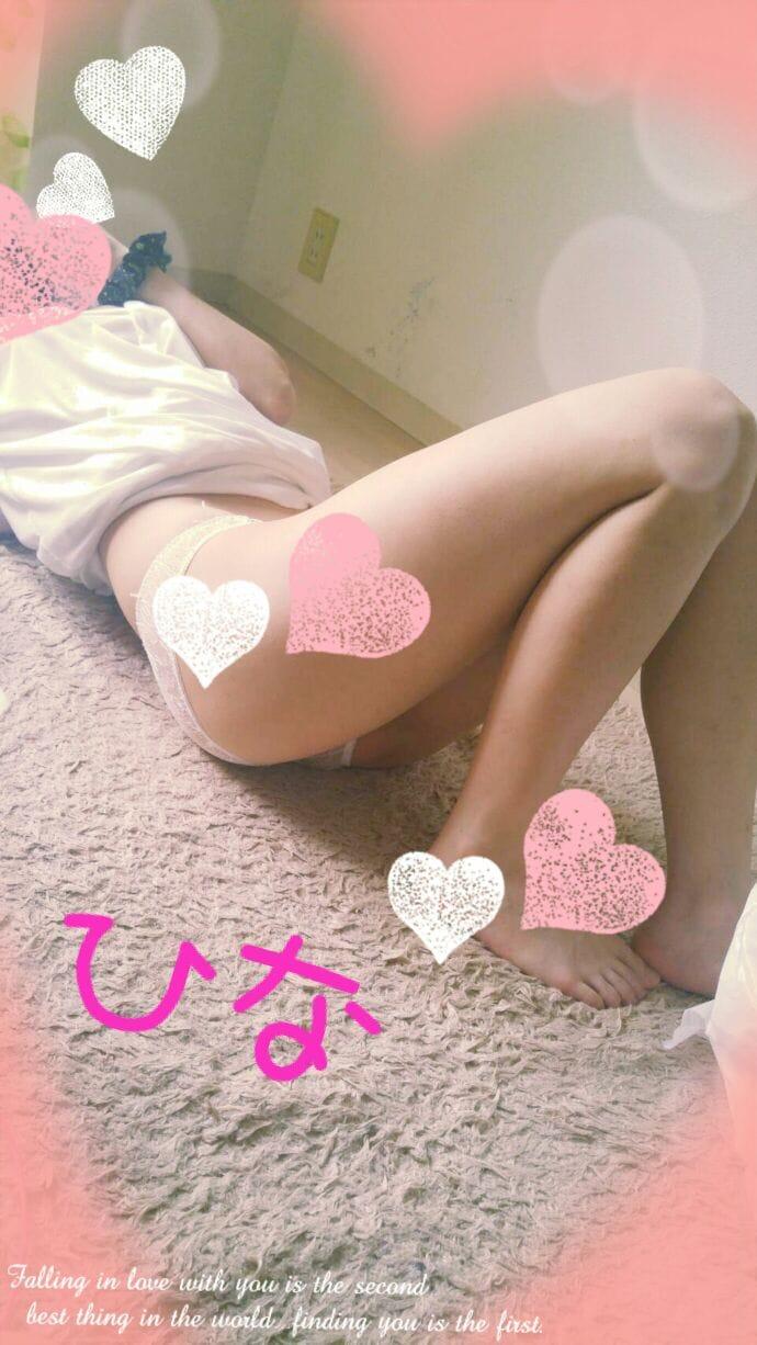 「ありがとうございました♡」10/16(10/16) 19:48   【新人】ひなの写メ・風俗動画