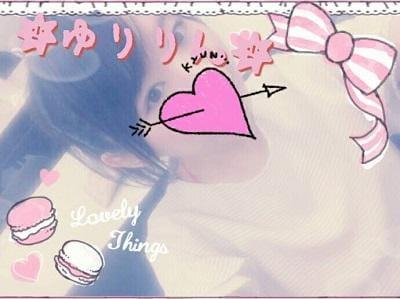 「(`・ω・´)?????!」10/16(10/16) 22:56   ゆりえの写メ・風俗動画
