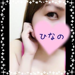 「[顔出し]:フォトギャラリー」10/17(10/17) 01:01 | ひなのの写メ・風俗動画