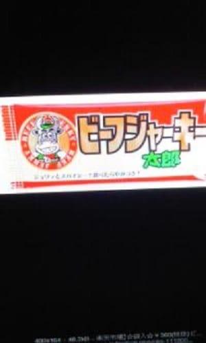 「はまってるつまみ?」10/17(10/17) 13:40 | みわの写メ・風俗動画