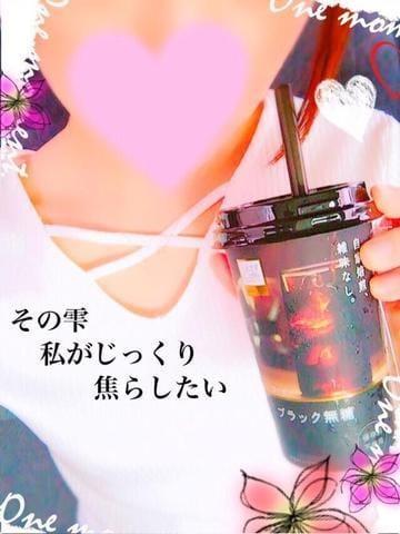 「もあまるのミタゾヨ♡3」10/17(10/17) 15:55 | もあ【今期1番の美女】の写メ・風俗動画