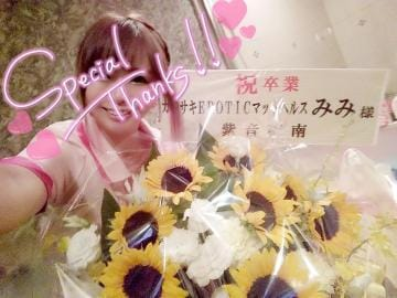「??女の子へのありがとう??」08/30(08/30) 23:09 | みみの写メ・風俗動画