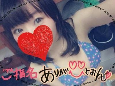「元気に頑張りましょう!」10/17(10/17) 18:11   ゆりえの写メ・風俗動画