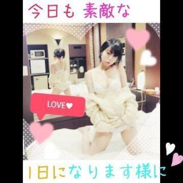 「吹き飛ばすの☆」10/17(10/17) 21:50 | クッキーの写メ・風俗動画