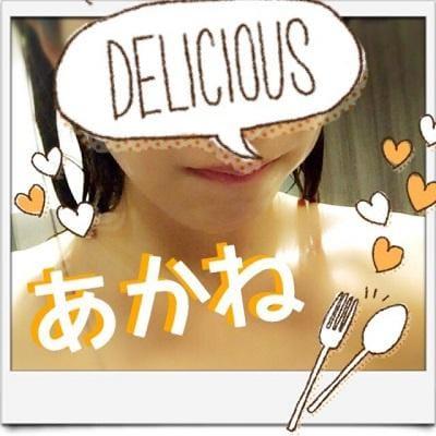 「るんるんです(*´?`*)」10/18(10/18) 00:48 | あかねの写メ・風俗動画