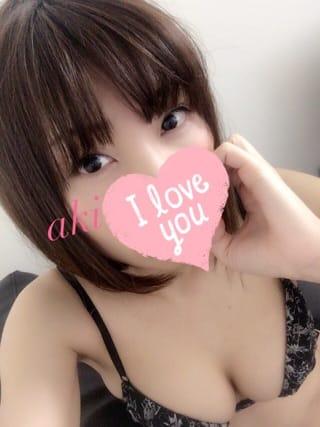 「日記お休み中にお会いした貴方様へ♡」10/18(10/18) 01:16 | あきの写メ・風俗動画