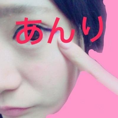 「最近」10/18(10/18) 09:32 | あんりの写メ・風俗動画