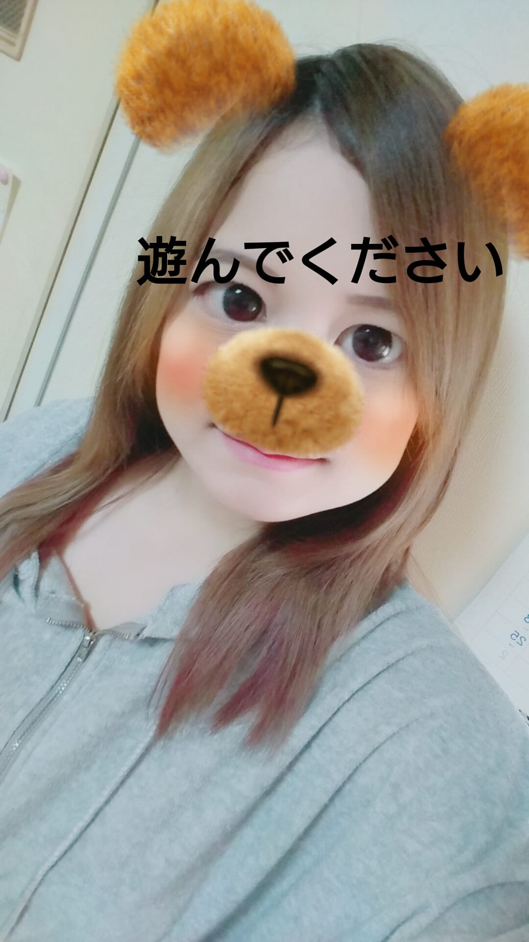 「体調最悪」10/18(10/18) 11:42 | あすかの写メ・風俗動画