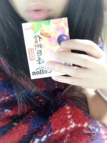 「素敵なお土産?」10/18(10/18) 20:19 | クッキーの写メ・風俗動画