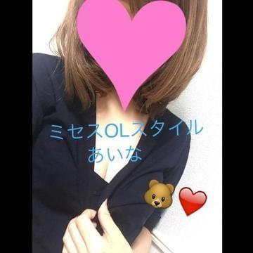 「ありがとうございました★」10/18(10/18) 21:55 | あいなの写メ・風俗動画
