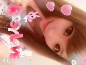 「こんにちわ」10/18(10/18) 21:57 | サリーの写メ・風俗動画