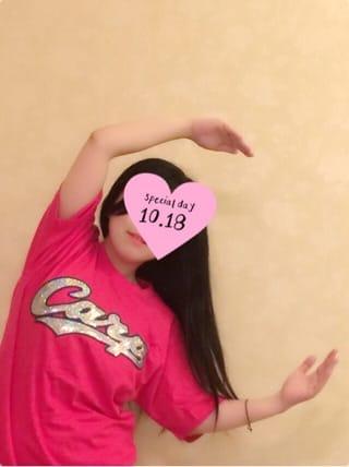 「スーツTさまへ☆お礼です」10/19(10/19) 01:08 | 愛菜(あいな)の写メ・風俗動画