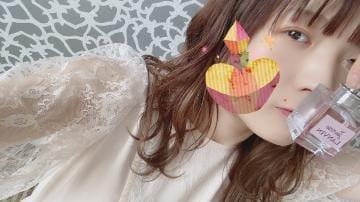 「くんくん」09/04(09/04) 14:32 | ひなの写メ・風俗動画
