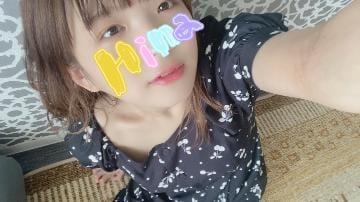 「しゅうりょう」09/06(09/06) 00:19 | ひなの写メ・風俗動画