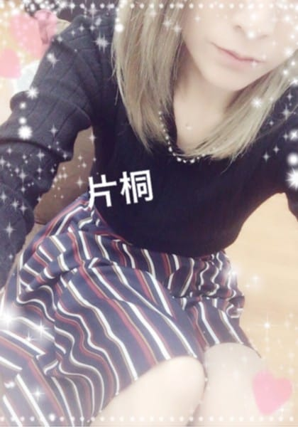 「おはようございます。」10/20(10/20) 09:14 | 片桐 翔子の写メ・風俗動画