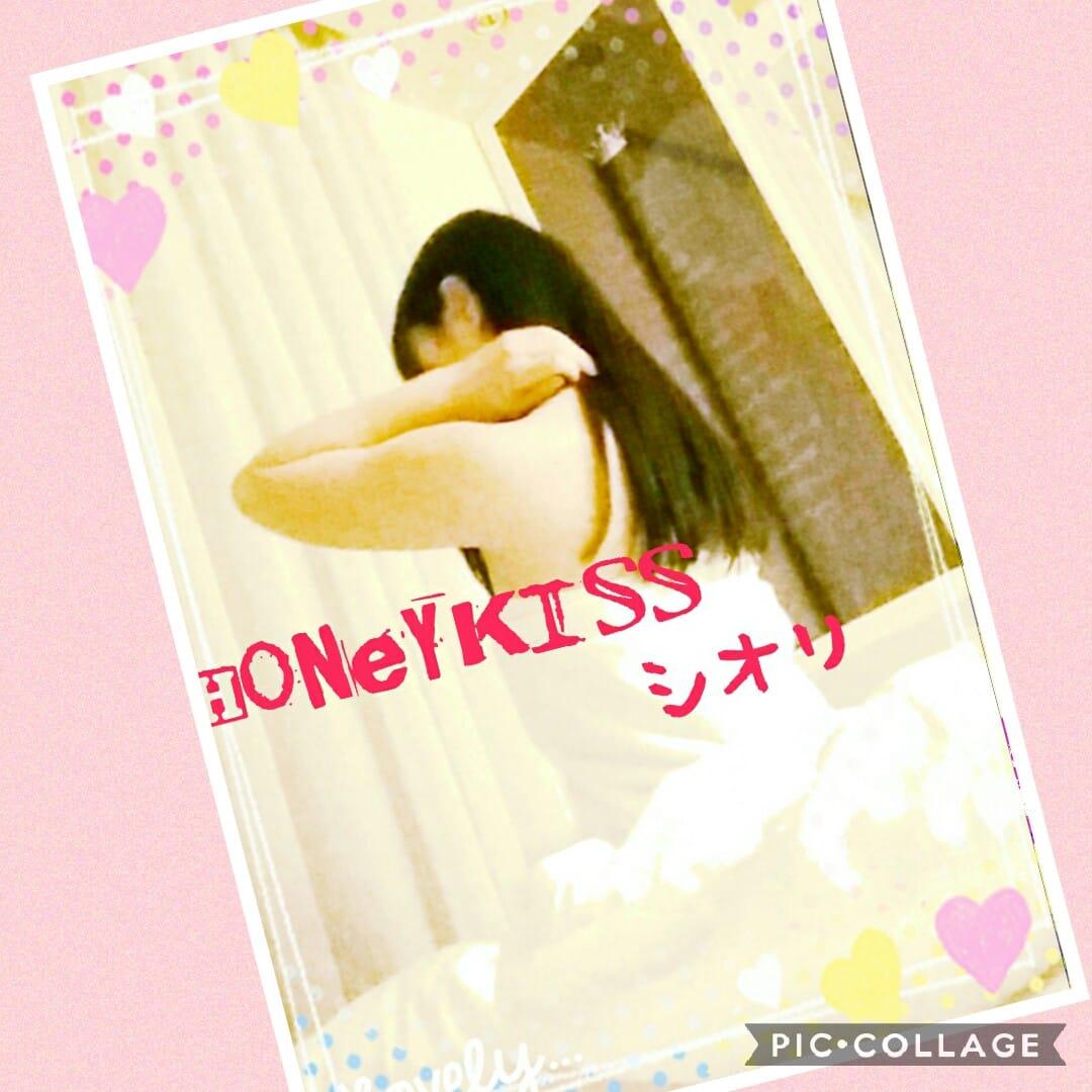 「こんばんは~♪」10/20(10/20) 17:03   シオリの写メ・風俗動画