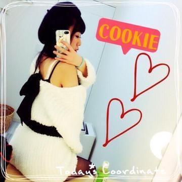「女の子の日休暇☆」10/20(10/20) 18:20 | クッキーの写メ・風俗動画