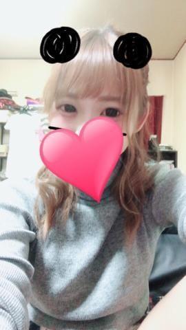 「ありがとーっ!!」10/20(10/20) 22:03   おんぷの写メ・風俗動画