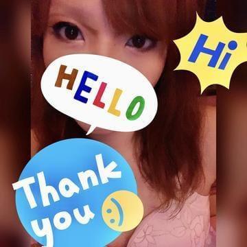 「今日から復帰します✨」09/10(09/10) 07:47   あおいの写メ・風俗動画