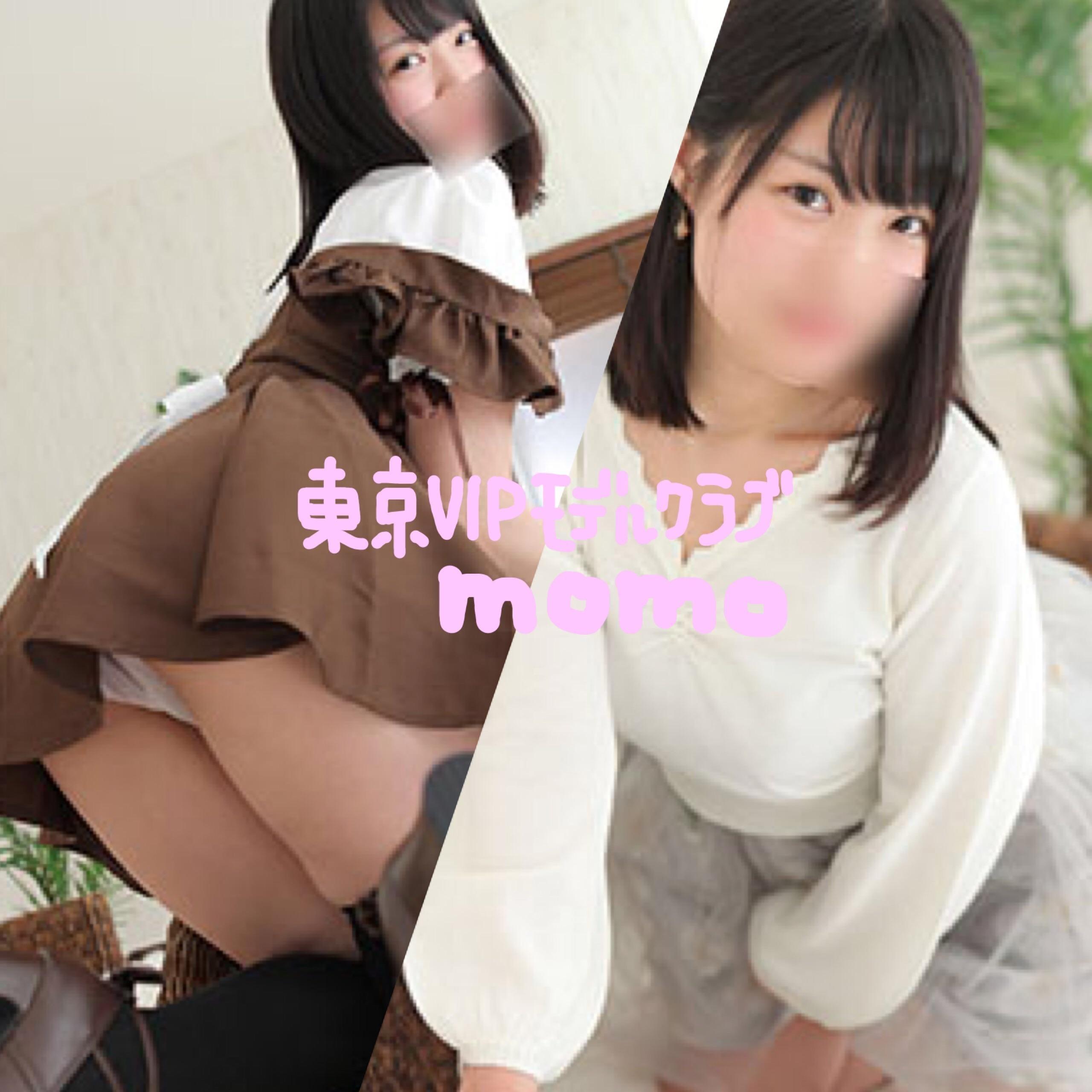 「自己紹介♪」10/21(10/21) 15:54   ももの写メ・風俗動画