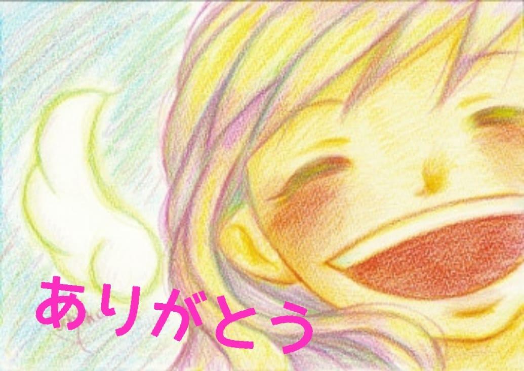 「お礼 唐崎駅の貴方様(*´∇`*)」10/21(10/21) 18:13   結城 愛美(まなみ)の写メ・風俗動画