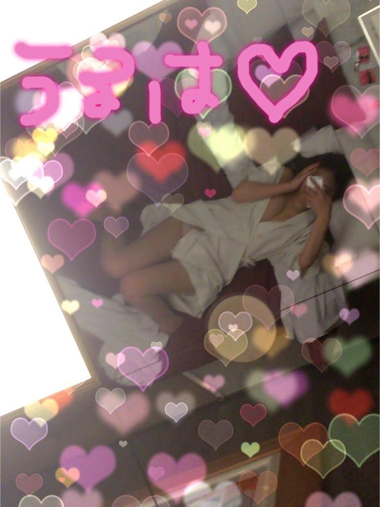 「ご予約受付中ー☆」10/21(10/21) 23:45   うるはの写メ・風俗動画