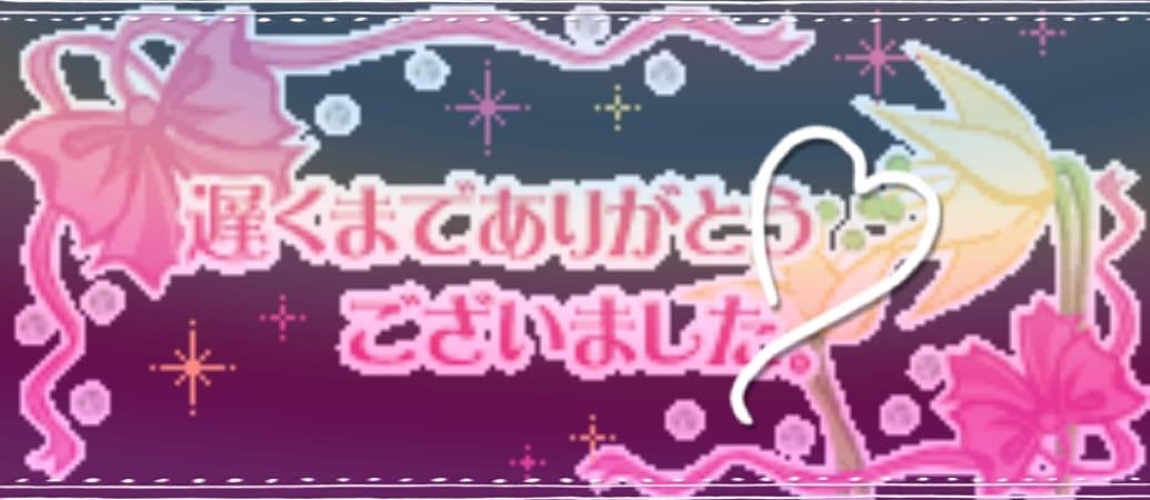 「お礼 堅田駅の貴方様(*´∇`*)」10/22(10/22) 00:31   結城 愛美(まなみ)の写メ・風俗動画