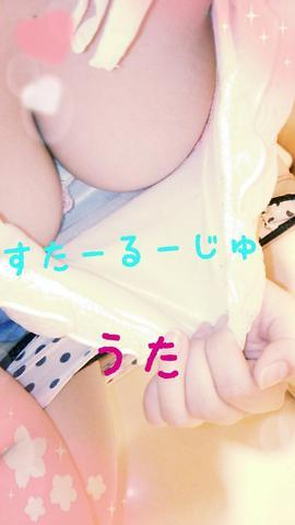 「さっぱりι(`・-・´)/」10/22(10/22) 09:07   うた 甘えん坊!!の写メ・風俗動画
