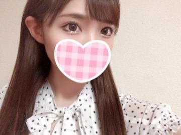 「おれい?」09/13(09/13) 19:50 | ひなの写メ・風俗動画